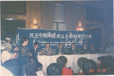 陈一谘在巴黎民阵成立大会新闻发布会上。(安琪摄于1989年9月20日)