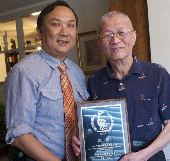 2012年6月陈一谘获中国民主教育基金会颁发《杰出民主人士奖》